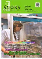 Jaume Llopis publica un article a la Revista Ágora d'Infermeria